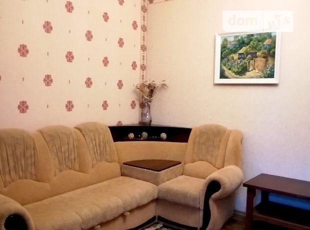 Продажа трехкомнатной квартиры в Полтаве, на ул. Сковороды район Центр фото 1
