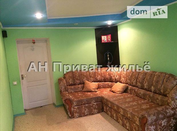 Продажа квартиры, 2 ком., Полтава, р‑н.Центр, Соборности, дом 1