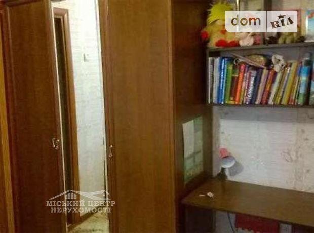 Продажа квартиры, 1 ком., Полтава, р‑н.Центр, Ватутина улица
