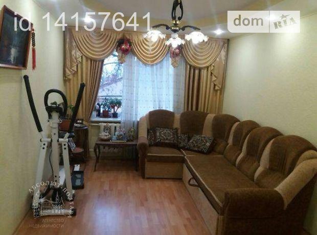 Продаж квартири, 3 кім., Полтава, р‑н.Центр