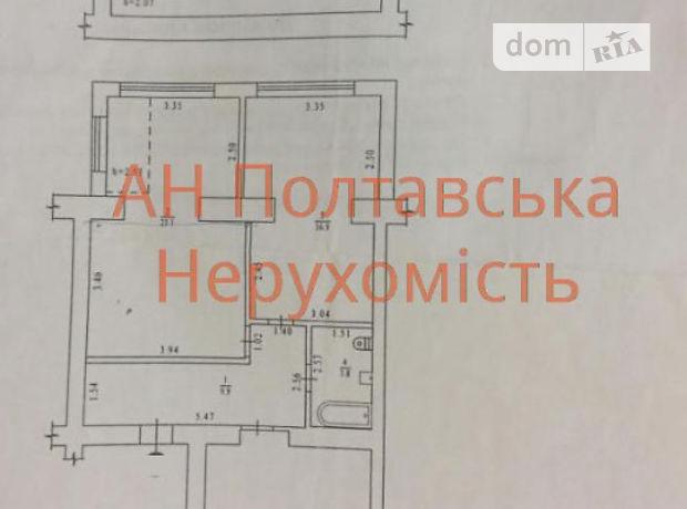 Продаж квартири, 4 кім., Полтава, р‑н.Центр