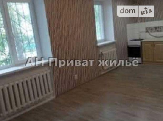 Продаж квартири, 1 кім., Полтава, р‑н.Центр