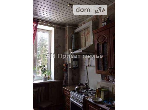 Продажа трехкомнатной квартиры в Полтаве, на Шведская Могила район Яковцы фото 1