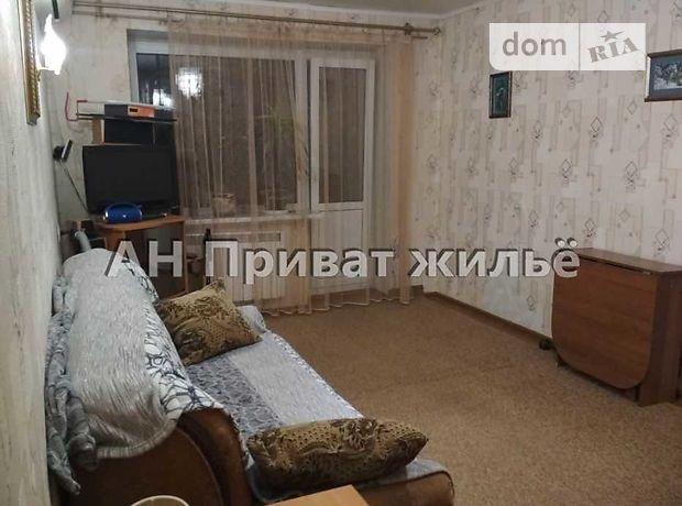 Продажа двухкомнатной квартиры в Полтаве, на undefined undefined фото 1