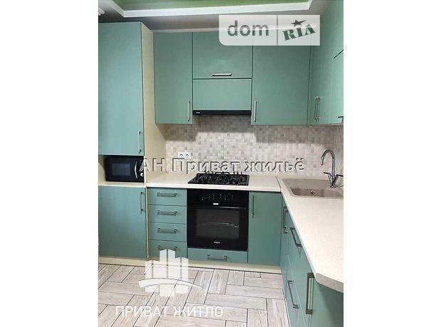 Продажа двухкомнатной квартиры в Полтаве, на Виктора Андриевского фото 1