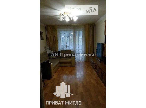 Продажа четырехкомнатной квартиры в Полтаве, на Грушевского М. фото 1