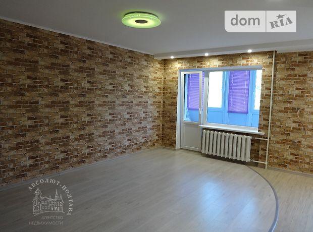 Продажа квартиры, 2 ком., Полтава
