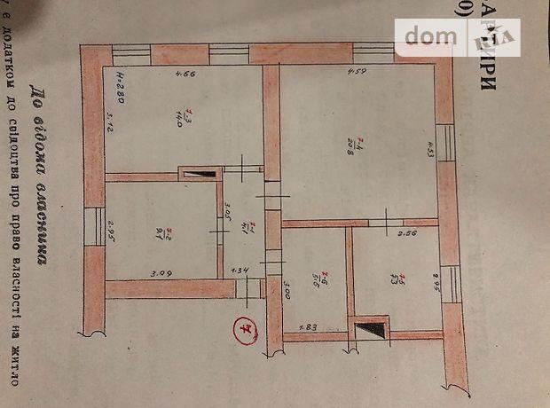 Продажа трехкомнатной квартиры в Пятихатках, на П район Пятихатки фото 1