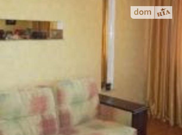 Продажа квартиры, 3 ком., Киевская, Ракитное, р‑н.Рокитное, Незалежності, дом 127
