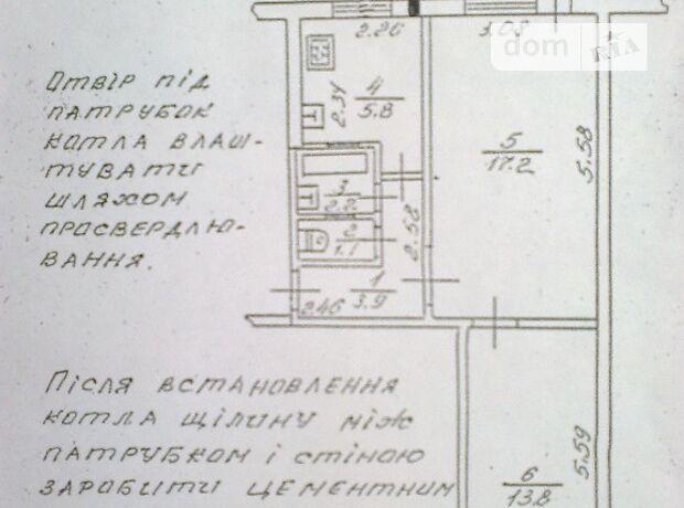 Продажа двухкомнатной квартиры в Рожнятове, на Січових Стрільців 52, район Рожнятов фото 1