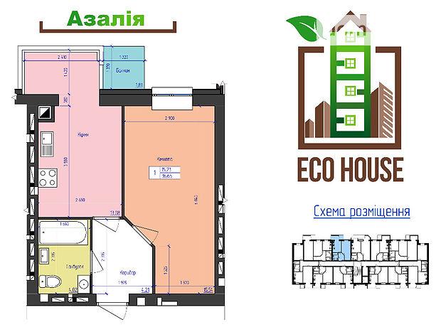 Продаж квартири, 1 кім., Рівне, р‑н.Боярка, Олени Теліги