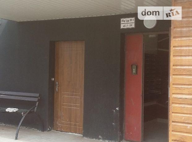 Продажа трехкомнатной квартиры в Ровно, на ул. Костромская 89, район Ленокомбинат фото 1