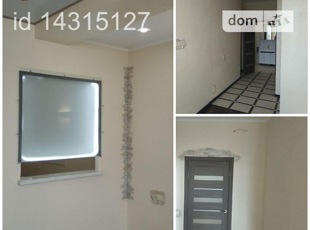 Продажа квартиры, 1 ком., Ровно, р‑н.Мототрек, Галицкого Данилы улица