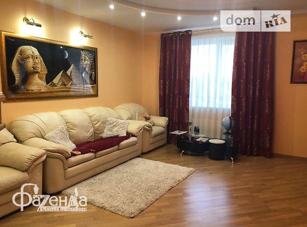 Продажа пятикомнатной квартиры в Ровно, на ул. Видинская 39 б, район Мототрек фото 1