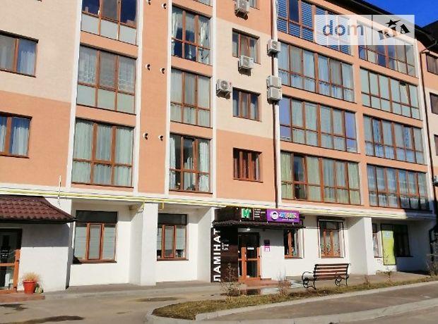 Продажа четырехкомнатной квартиры в Ровно, район Счастливое фото 1