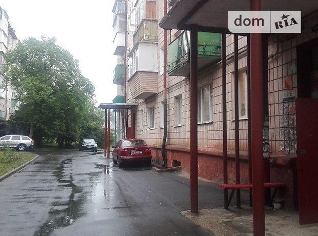 Продажа квартиры, 2 ком., Ровно, р‑н.Центр, Бандеры Степана улица
