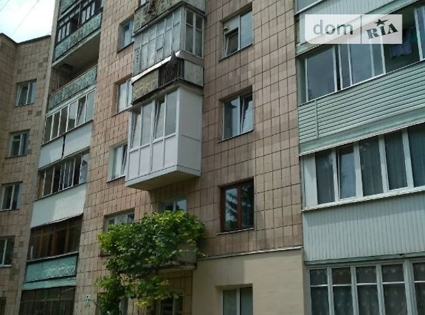 Продажа квартиры, 4 ком., Ровно, р‑н.Центр, Кавказская улица