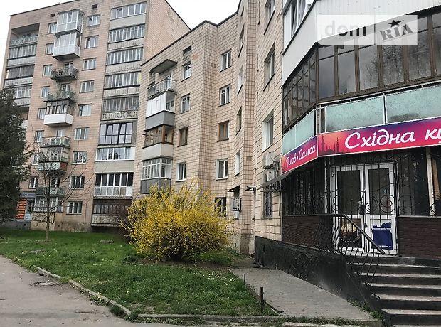 Продаж чотирикімнатної квартири в Рівному на вул. Міцкевича 34, район Центр фото 1
