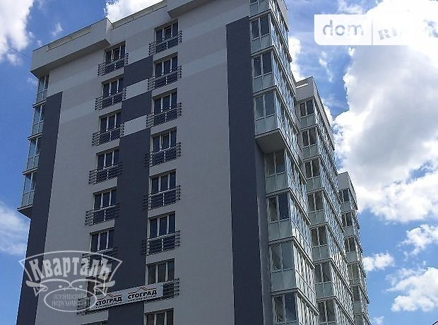 Продажа квартиры, 1 ком., Ровно, р‑н.Центр, Мицкевича улица