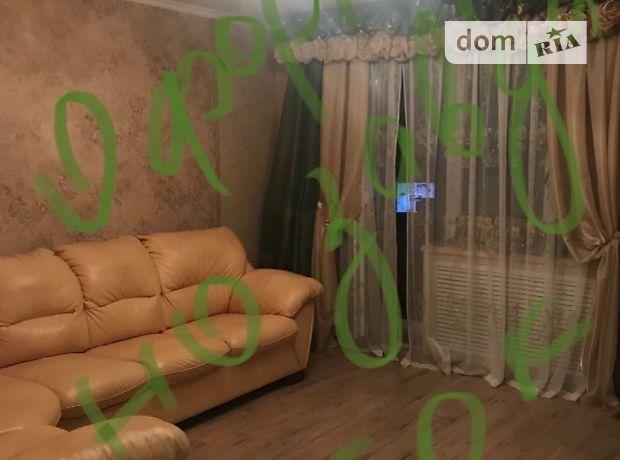 Продаж двокімнатної квартири в Рівному на Міцкевича 40, район Центр фото 1