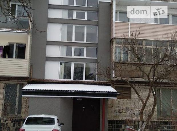 Продажа двухкомнатной квартиры в Ровно, на ул. Набережная 14, район Центр фото 1