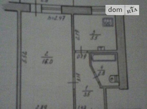 Продажа однокомнатной квартиры в Рубежном, на Владимирская район Рубежное фото 1