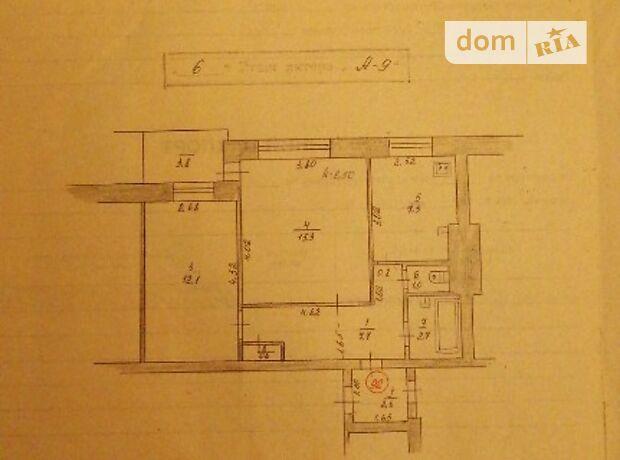 Продажа двухкомнатной квартиры в Рубежном, на Владимирская (Ленина) 48, район Рубежное фото 1