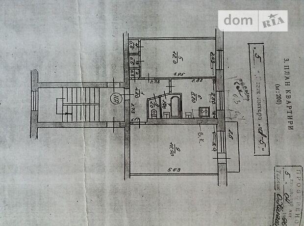 Продажа двухкомнатной квартиры в Рубежном, район Рубежное фото 2