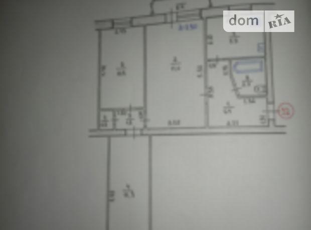 Продажа трехкомнатной квартиры в Рубежном, район Рубежное фото 1