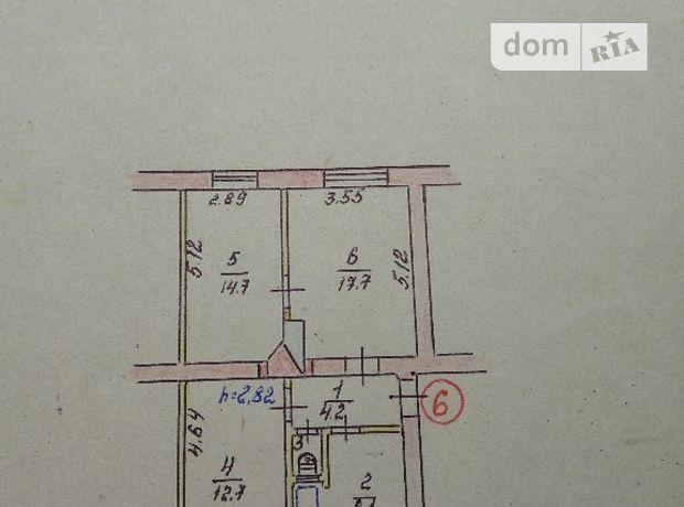 Продажа трехкомнатной квартиры в Рубежном, на Фрунзе фото 1