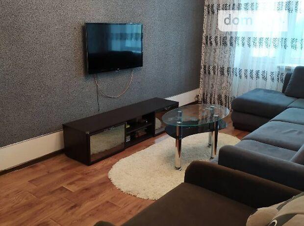 Продажа двухкомнатной квартиры в Рубежном, фото 1