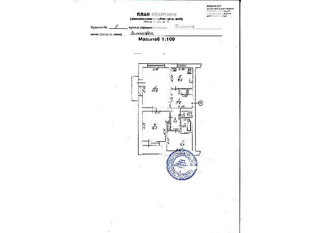 Продажа квартиры, 3 ком., Полтавская, Семеновка