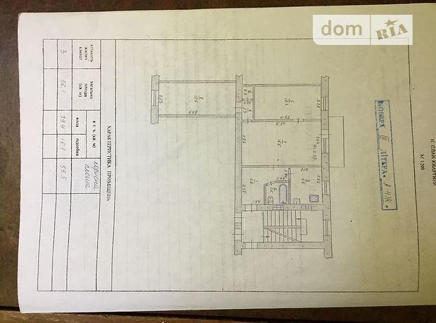 Продажа трехкомнатной квартиры в Северодонецке, на проспект Гвардейский  23а, район Северодонецк фото 2