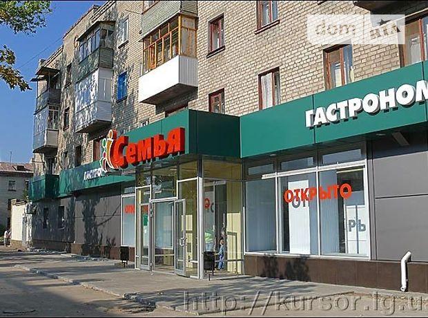 Продажа квартиры, 3 ком., Луганская, Северодонецк, р‑н.Северодонецк
