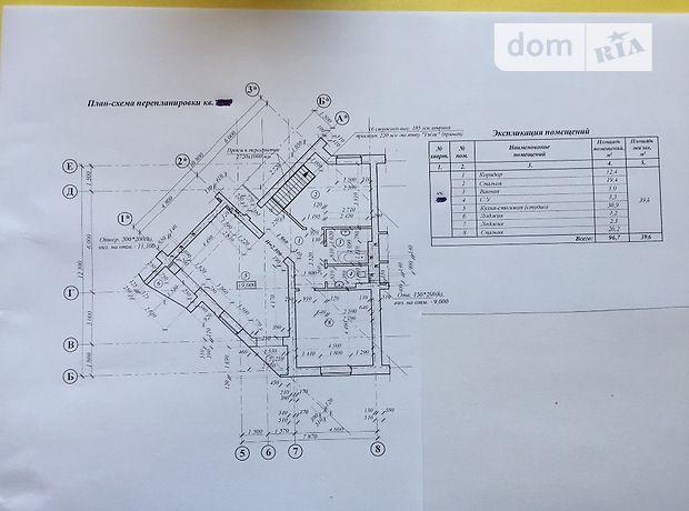 Продажа пятикомнатной квартиры в Северодонецке, фото 1