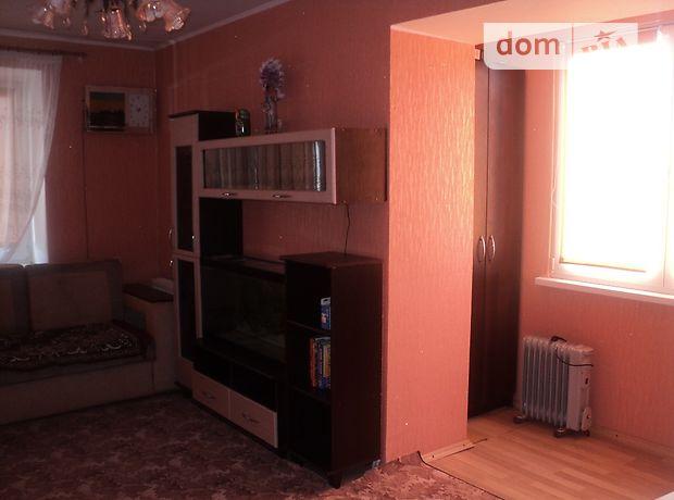 Продажа квартиры, 2 ком., Черкасская, Шпола, р‑н.Шпола, Ленина улица