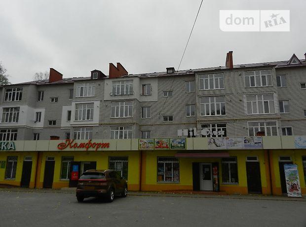 Продажа квартиры, 4 ком., Хмельницкая, Славута, Ярослава Мудрого 62 А