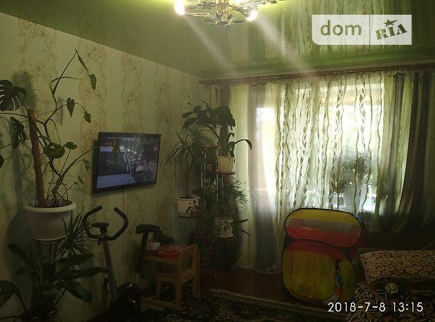 Продажа квартиры, 2 ком., Донецкая, Славянск, р‑н.Центр, Урицкого, дом 5