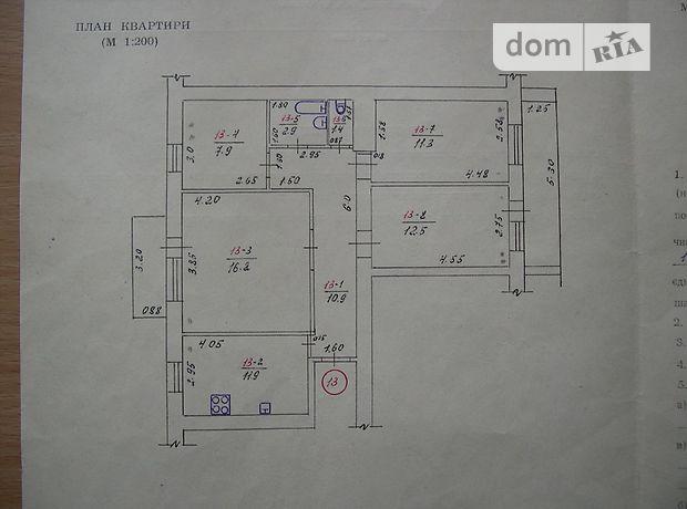 Продажа квартиры, 4 ком., Черкасская, Смела