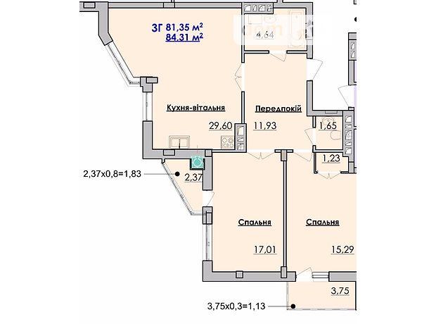 Продажа квартиры, 2 ком., Львовская, Стрый, р‑н.Стрый, Сагайдачного вулиця