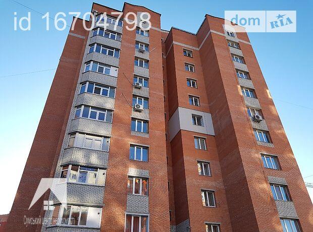 Продажа однокомнатной квартиры в Сумах, на ул. Интернационалистов 43а, район 12-й микрорайон фото 1