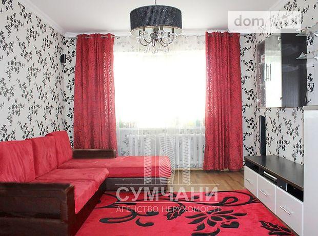 Продажа трехкомнатной квартиры в Сумах, на ул. Калининградская район Ковпаковский фото 1