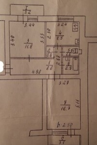 Продажа двухкомнатной квартиры в Сумах, на ул. Лучанска район Ковпаковский фото 2
