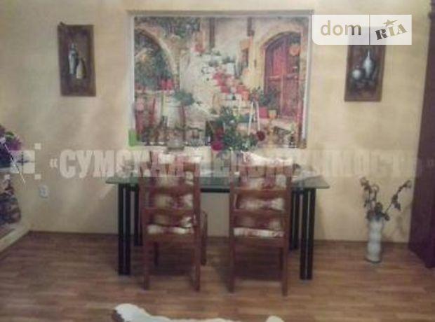 Продажа трехкомнатной квартиры в Сумах, на пл. Привокзальная район Ковпаковский фото 1