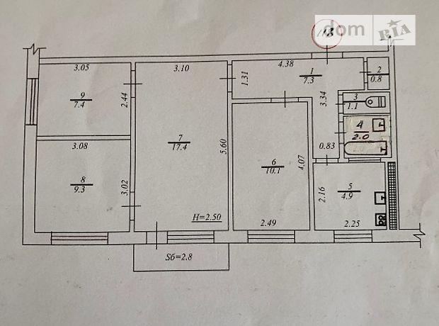 Продажа четырехкомнатной квартиры в Сумах, на ул. Ремесленная 10, район Ковпаковский фото 1