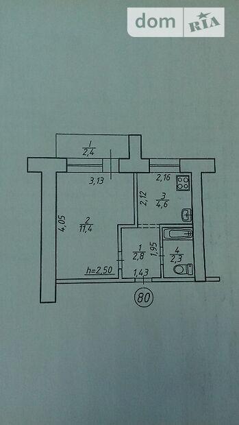 Продажа однокомнатной квартиры в Сумах, на ул. Засумская район Ковпаковский фото 1