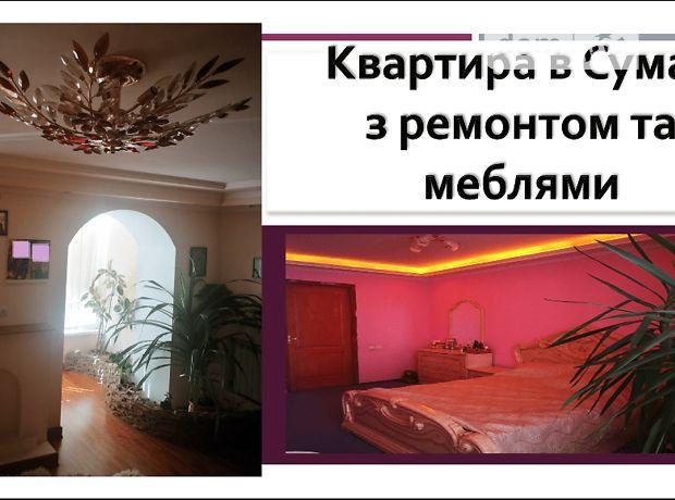 Продажа трехкомнатной квартиры в Сумах, на Металургов 32-б, район Ковпаковский фото 1