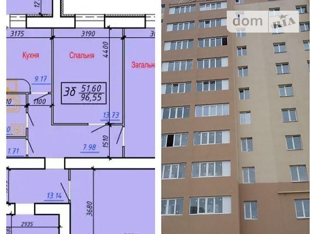 Продажа трехкомнатной квартиры в Сумах, на ул. Прокофьева 16, район Прокофьево фото 1
