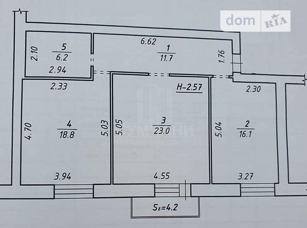 Продажа двухкомнатной квартиры в Сумах, на просп. Михаила Лушпы район Заречный фото 1