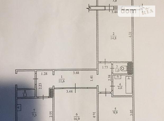 Продажа трехкомнатной квартиры в Сумах, на СКД район Заречный фото 1